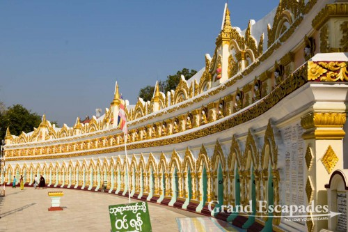 Umin Thounzeh, Sagaing, Mandalay, Myanmar